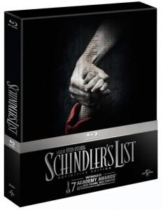 schindler box