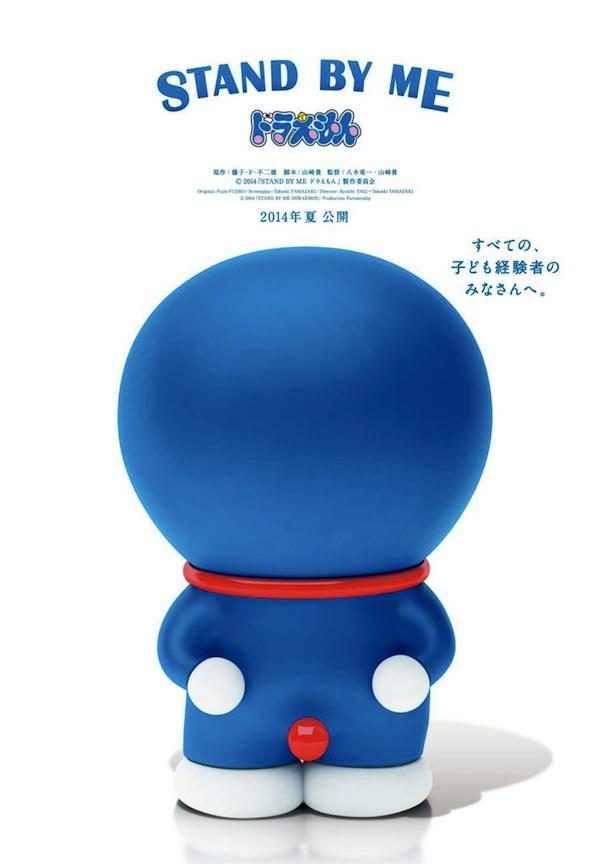 Doraemon-Stand-By-Me-Doraemon-Movie-3D-Poster-Wallpaper-723x1024