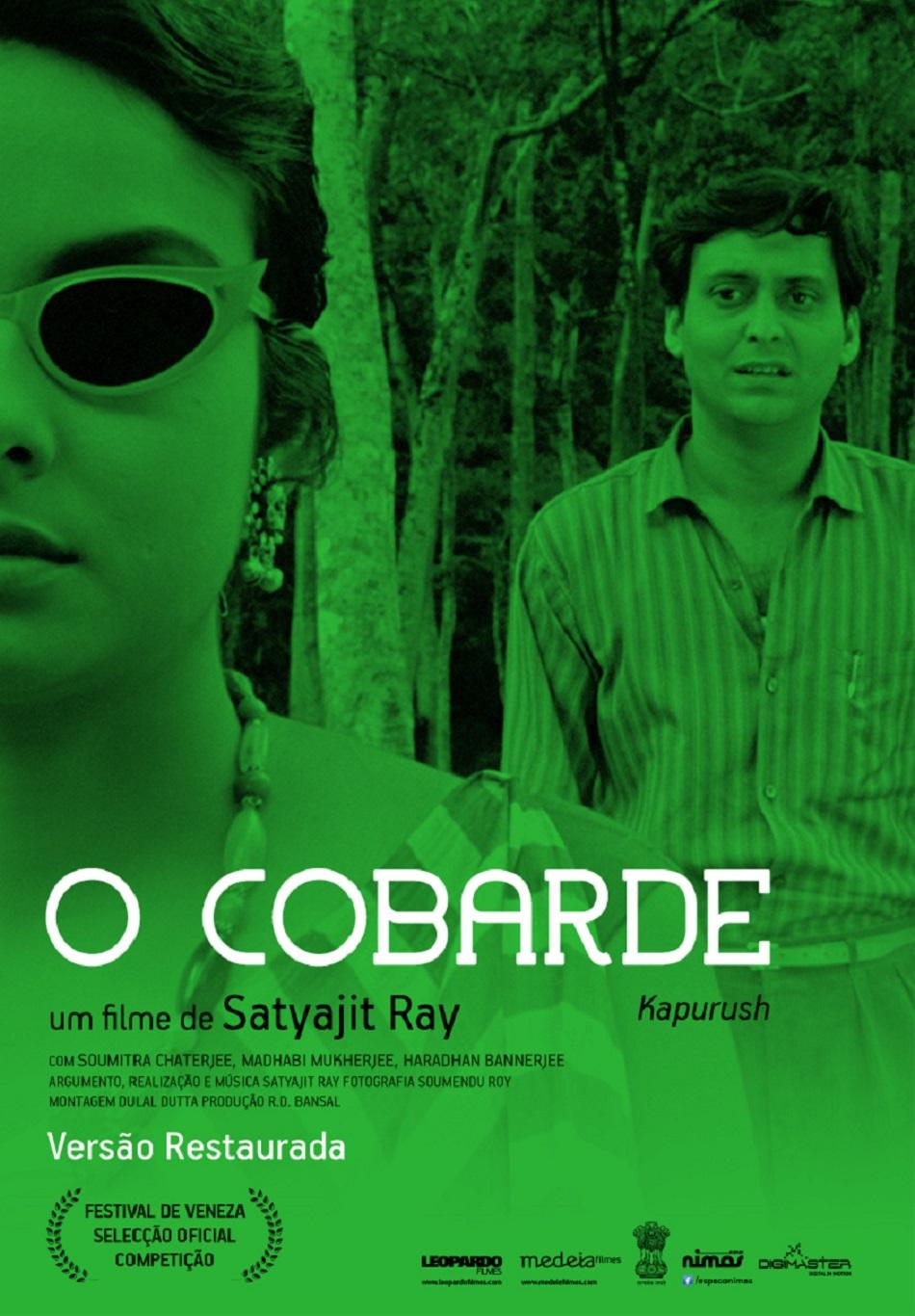 ocobarde_poster2_f2