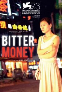 ku qian bitter money festival scope venice sala web wang bing