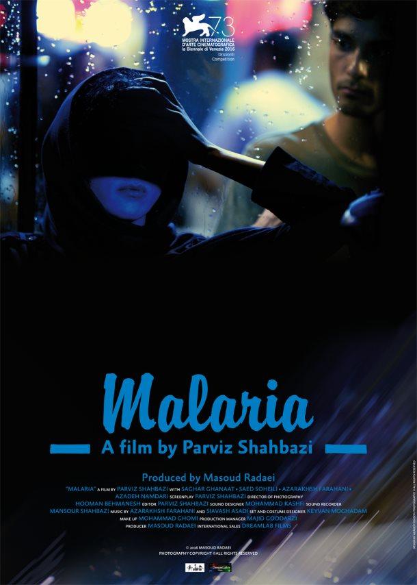 malaria venice sala web festival scope