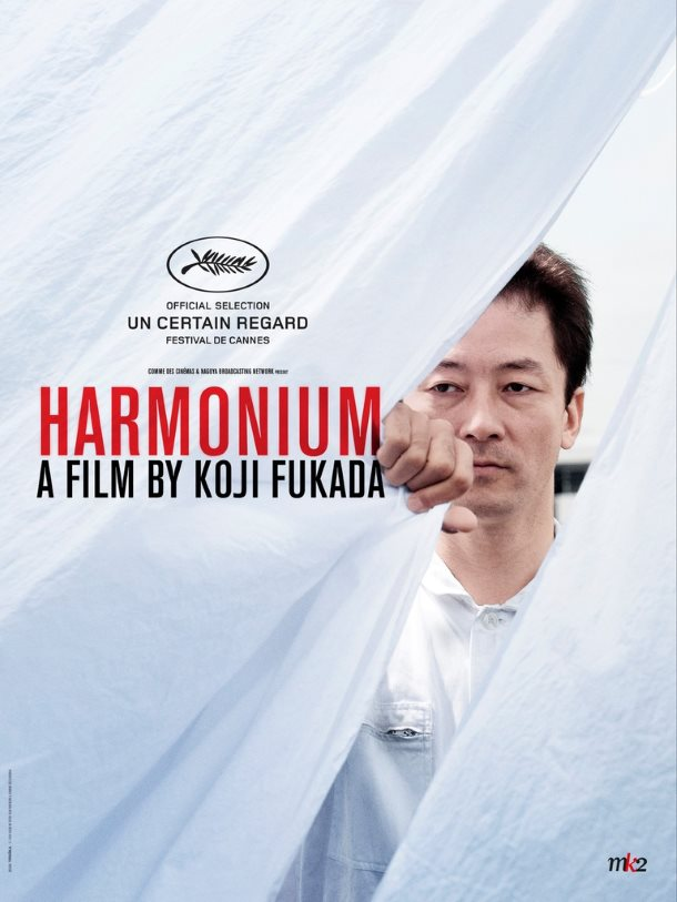 harmonium leffest