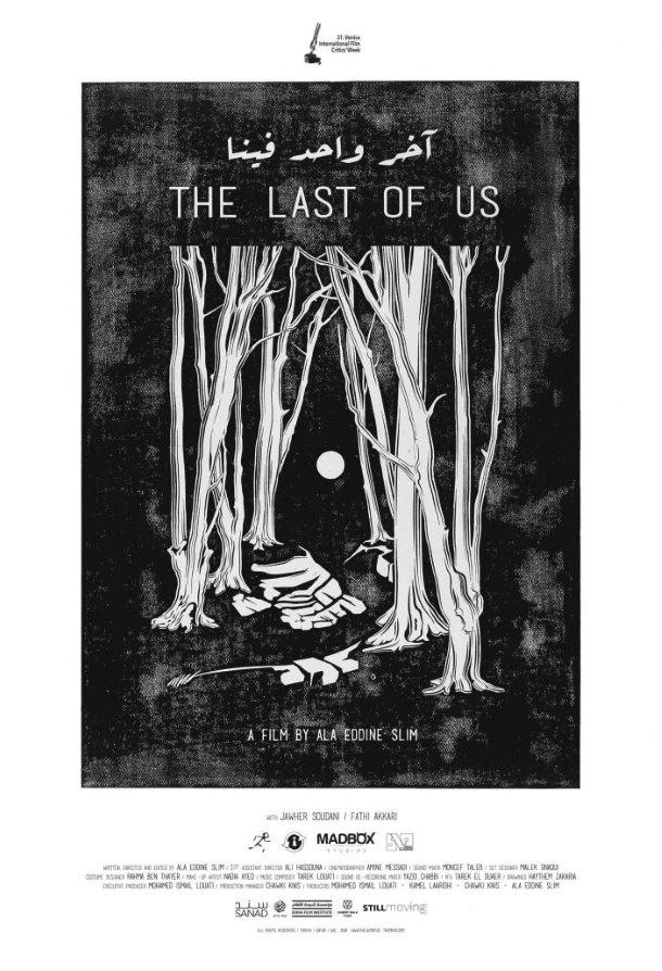 the last of us leffest
