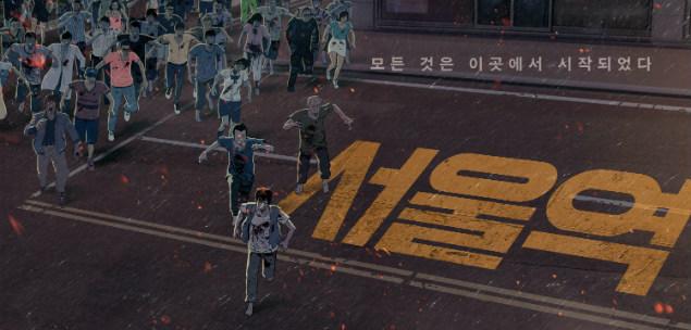 fantasporto seoul station animação filme critica bilhetes preço