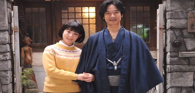 Destiny Kamakura Story takashi yamazaki