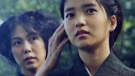A Criada é um arrebatador drama erótico cheio de insólitas reviravoltas saído da mente criativa do genial cineasta coreano Park Chan-wook.