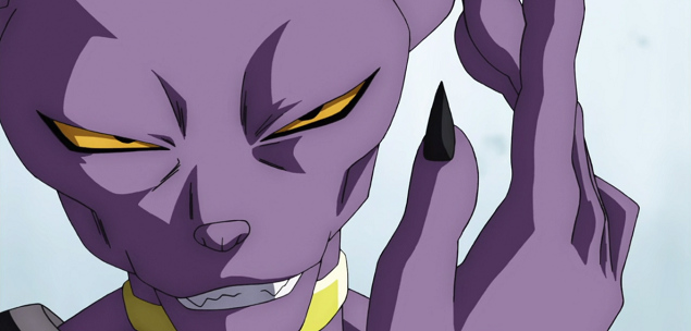 beerus dragon ball