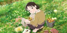 A animação In This Corner of the World derrotou Kimi no Na wa nos Prémios da Academia do Japão.