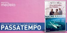 A Magazine.HD e o Espaço Medeia têm para oferecer Packs Naomi Kawase