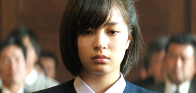 the third murder Sandome no Satsujin