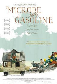 microbe and gasoline guia junho