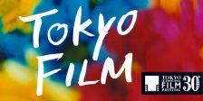 O prestigiado Tokyo International Film Festival (TIFF) revelou o seu programa especial e alguns outros detalhes sobre a sua cerimónia.
