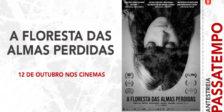 A Floresta das Almas Negras é o novo filme do português José Pedro Lopes. Não podes perder!