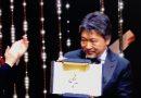 71º Festival de Cannes 2018: 'Shoplifters' de Hirokazu Kore-eda vence a Palma de Ouro