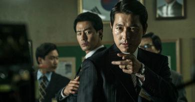 jung woo-sung in-rang