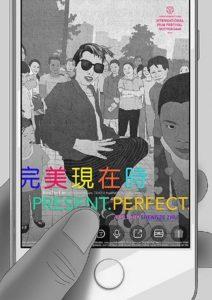 present perfect critica indielisboa
