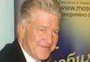 David Lynch Governors Awards 2019