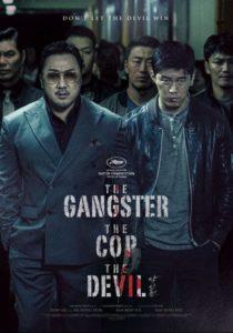the gangster the cop the devil motelx critica