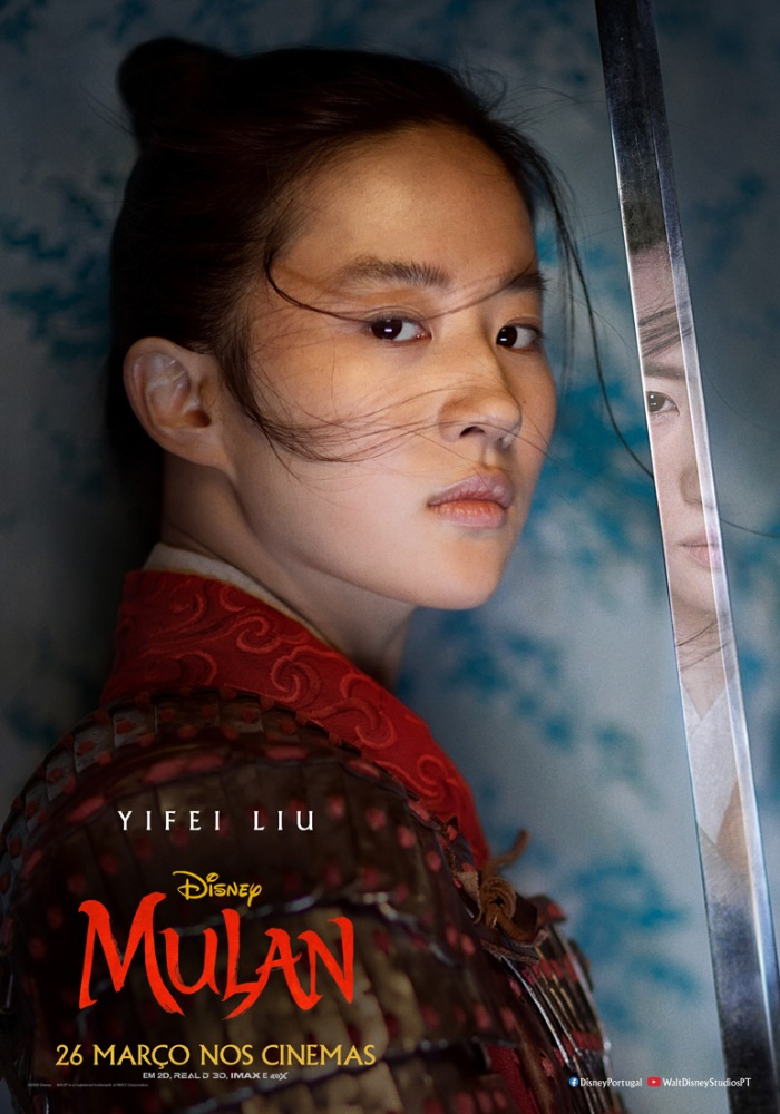 Mulan / Disney