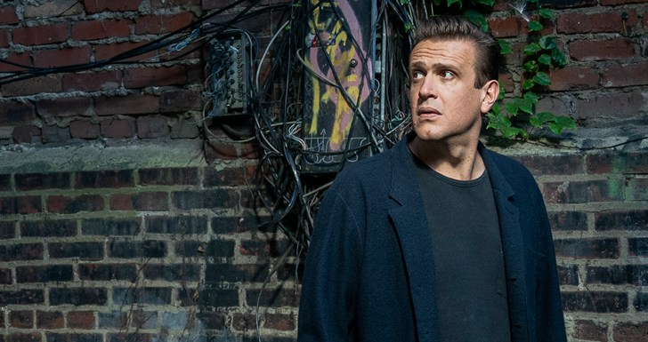 Dispatches from Elsewhere jason Segel 23