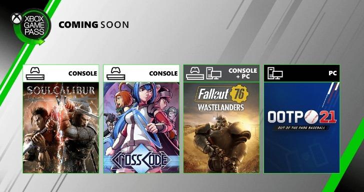 Xbox Game Pass - Julho 2020