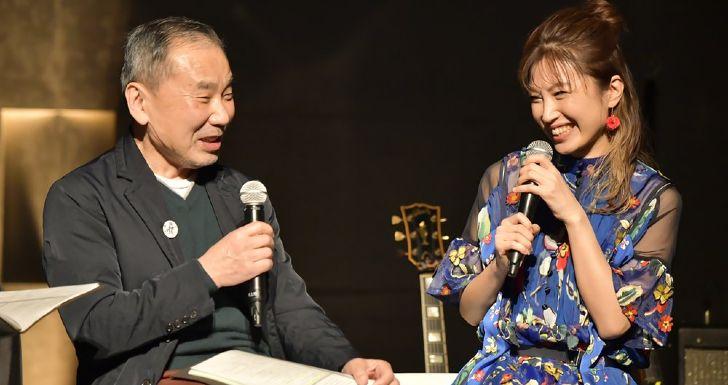 Murakami-Bossanova
