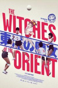 les sorcières de l'orient critica indielisboa