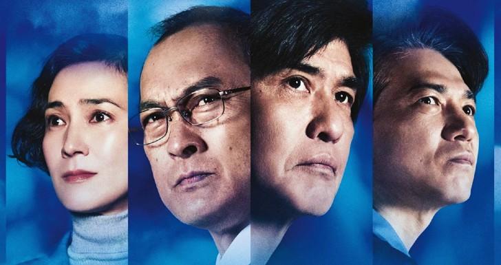 motelx fukushima 50 critica